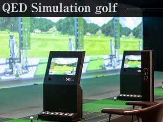 最新のゴルフシミュレーターを導入